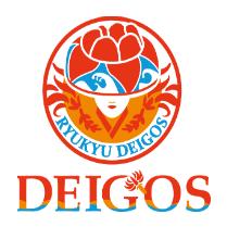 全保連琉球デイゴス